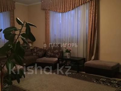 5-комнатный дом, 251.8 м², 11.3 сот., Кастеева за 127 млн 〒 в Алматы, Медеуский р-н — фото 6