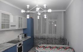 2-комнатная квартира, 80 м², 4/12 этаж, Навои 323 — проспект Аль-Фараби за 53.9 млн 〒 в Алматы, Бостандыкский р-н