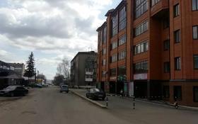 1-комнатная квартира, 38 м², 2/5 этаж, Абылай хана за ~ 10.3 млн 〒 в Щучинске