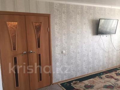 2-комнатная квартира, 46 м², 10/10 этаж, Проспект Строителей 13 за 9.5 млн 〒 в Караганде, Казыбек би р-н — фото 12