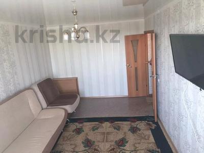 2-комнатная квартира, 46 м², 10/10 этаж, Проспект Строителей 13 за 9.5 млн 〒 в Караганде, Казыбек би р-н — фото 14