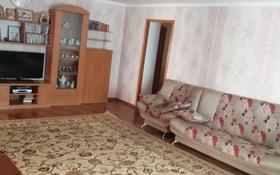 4-комнатная квартира, 47.8 м², 3/5 этаж, Скаткова 102А за 7.5 млн 〒 в