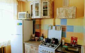 1-комнатная квартира, 35 м², 1/4 этаж посуточно, проспект Нурсултана Назарбаева 222 — проспект Евразия за 5 000 〒 в Уральске