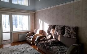 3-комнатная квартира, 63 м², 2/5 этаж, проспект Сатпаева 16 за 19.3 млн 〒 в Усть-Каменогорске