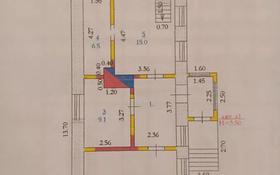 5-комнатный дом, 76.2 м², 3.47 сот., Кандагачская 35 А — Кандагачская Жазыкова за 12 млн 〒 в Актобе, Старый город