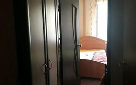2-комнатная квартира, 55 м², 3/5 этаж, 4а квартал 13 за 7 млн 〒 в Темиртау