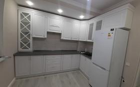 2-комнатная квартира, 55.5 м², 1/6 этаж, 35-мкр, 35-мкр 17/1 за 13.2 млн 〒 в Актау, 35-мкр