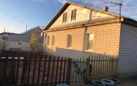 4-комнатный дом, 100 м², 10 сот., Кирпичный 34 за 16 млн 〒 в Актобе, Старый город