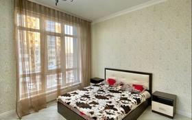 2-комнатная квартира, 80 м², 3/16 этаж посуточно, Тайманов 48 за 20 000 〒 в Атырау