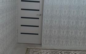 1 комната, 50 м², 26-й мкр за 40 000 〒 в Актау, 26-й мкр