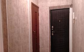 1-комнатная квартира, 38 м², 4/5 этаж помесячно, Алатау 7 — Сейфуллина за 50 000 〒 в Таразе
