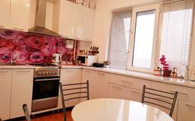 3-комнатная квартира, 79 м², 6/6 этаж, Жилгородок, С. Сауыргалиева 21/52 за 25 млн 〒 в Атырау, Жилгородок