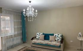 2-комнатная квартира, 46 м², 12/12 этаж, Рыскулбекова за 26.5 млн 〒 в Алматы, Бостандыкский р-н