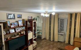 3-комнатная квартира, 58 м², 5/5 этаж, Есенберлина 23 — Бейбитшилик за 16 млн 〒 в Нур-Султане (Астана), Сарыарка р-н