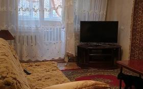 3-комнатная квартира, 68 м², 3/5 этаж, 8 микрорайон 18 — Тамерлановское шоссе. за 23 млн 〒 в Шымкенте, Аль-Фарабийский р-н