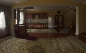 Помещение площадью 350 м², Трасса Астана за 42 млн 〒 в Каскелене