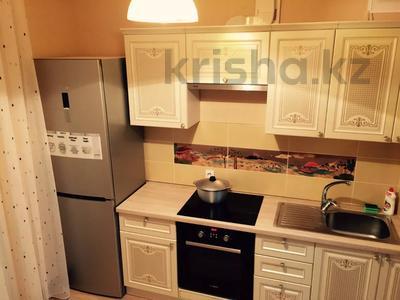 2-комнатная квартира, 71 м², 5/9 этаж помесячно, Улы Дала 10 за 140 000 〒 в Нур-Султане (Астана), Есильский р-н — фото 5