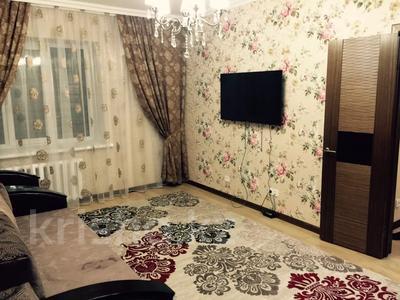 2-комнатная квартира, 71 м², 5/9 этаж помесячно, Улы Дала 10 за 140 000 〒 в Нур-Султане (Астана), Есильский р-н — фото 3