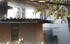2-комнатный дом, 42 м², 2.5 сот., Луганского — Ханов Керея и Жанибека за 10.9 млн 〒 в Алматы, Медеуский р-н
