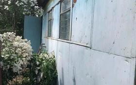 вагон жилой за 500 000 〒 в Акжаре