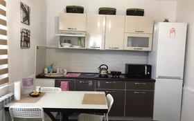 3-комнатный дом, 55 м², 2.25 сот., Демченко 86 за 16 млн 〒 в Алматы, Медеуский р-н