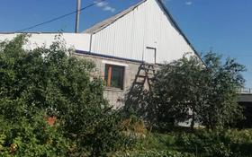 4-комнатный дом, 95 м², 10 сот., Лизы Чайкиной за 17 млн 〒 в Киевском