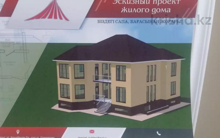 10-комнатный дом, 400 м², 8 сот., Байтерекова за 115 млн 〒 в Шымкенте