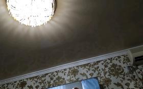 2-комнатная квартира, 43 м², 3/5 этаж, улица Амангельды Иманов 2 за 7 млн 〒 в