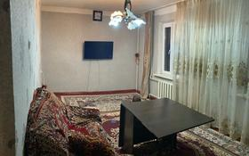 3-комнатная квартира, 58 м², 3/5 этаж, 5 Мкр за 14 млн 〒 в Талдыкоргане