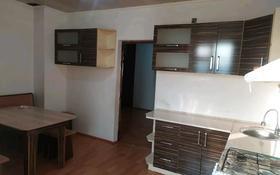 3-комнатная квартира, 86 м², 4/5 этаж помесячно, Нурсат 126 — Детская больница за 90 000 〒 в Шымкенте, Каратауский р-н