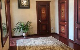 3-комнатная квартира, 110 м², 3/13 этаж помесячно, Тыныбаева 129 — Иляева за 240 000 〒 в Шымкенте, Аль-Фарабийский р-н
