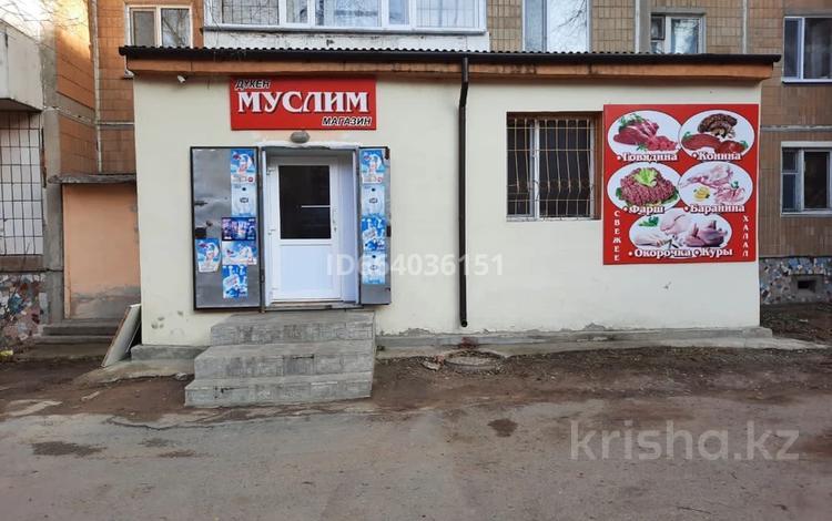 Магазин площадью 60 м², мкр Юго-Восток, Степной 3 1 за 16.5 млн 〒 в Караганде, Казыбек би р-н