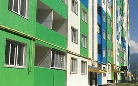 1-комнатная квартира, 45 м², 3/9 этаж помесячно, мкр Шугыла 342 за 75 000 〒 в Алматы, Наурызбайский р-н