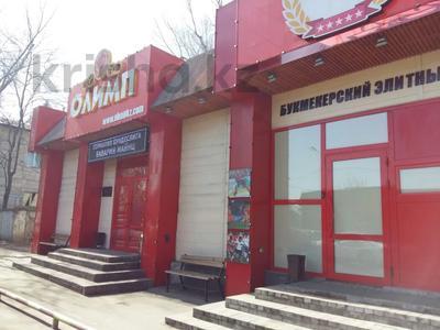 Здание, Халиуллина площадью 180 м² за 500 000 〒 в Алматы, Медеуский р-н
