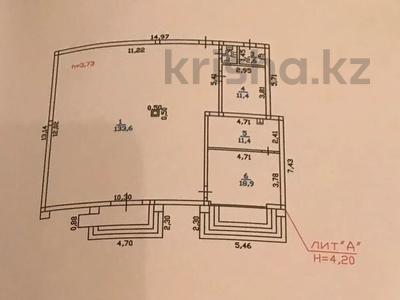 Здание, Халиуллина площадью 180 м² за 500 000 〒 в Алматы, Медеуский р-н — фото 2