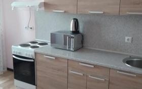 2-комнатная квартира, 52 м², Кабанбай батыра 46 за 26.5 млн 〒 в Нур-Султане (Астана), Есильский р-н