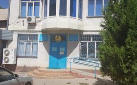 Офис площадью 200 м², Калдаякова 25 за 400 000 〒 в Шымкенте, Аль-Фарабийский р-н