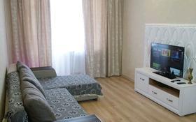 1-комнатная квартира, 41 м², 3 этаж посуточно, Камзина 41/1 за 5 000 〒 в Павлодаре