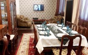 10-комнатный дом посуточно, 800 м², мкр Коктобе — Омарова за 80 000 〒 в Алматы, Медеуский р-н