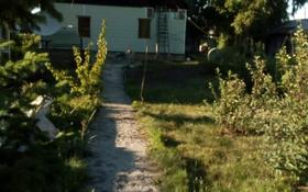3-комнатный дом, 120 м², 16 сот., Целиноградская 27 за 8 млн 〒 в Усть-Каменогорске