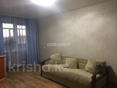 2-комнатная квартира, 44.3 м², 5/5 этаж, Каирбекова 411 за 8 млн 〒 в Костанае