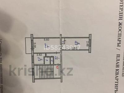 2-комнатная квартира, 44.3 м², 5/5 этаж, Каирбекова 411 за 8 млн 〒 в Костанае — фото 10