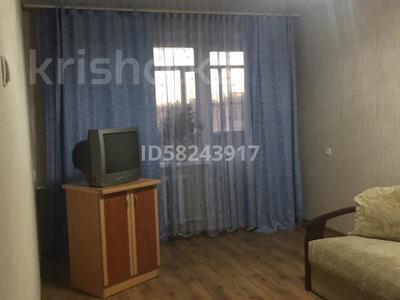 2-комнатная квартира, 44.3 м², 5/5 этаж, Каирбекова 411 за 8 млн 〒 в Костанае — фото 2