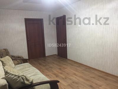 2-комнатная квартира, 44.3 м², 5/5 этаж, Каирбекова 411 за 8 млн 〒 в Костанае — фото 3