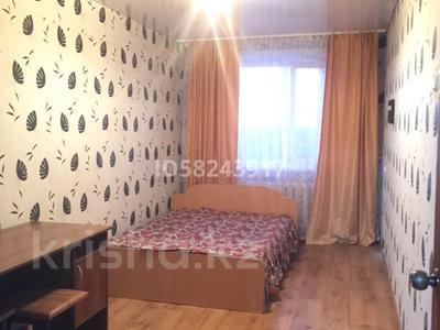 2-комнатная квартира, 44.3 м², 5/5 этаж, Каирбекова 411 за 8 млн 〒 в Костанае — фото 9
