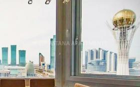 2-комнатная квартира, 108 м², 13/13 этаж посуточно, Достык 13 — Туркестан за 14 000 〒 в Нур-Султане (Астана), Есиль р-н
