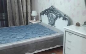 2-комнатная квартира, 70 м², 3/5 этаж помесячно, Толе би 71 — проспект Жамбыла за 120 000 〒 в Таразе