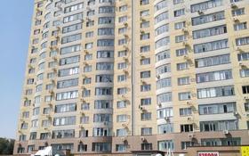 2-комнатная квартира, 68 м², 9/17 этаж, мкр Таугуль, Навои 37 — Жандосова за 31.5 млн 〒 в Алматы, Ауэзовский р-н