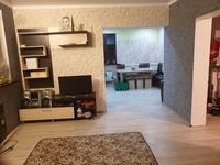 2-комнатный дом, 100 м², 2.8 сот.