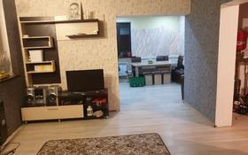 2-комнатный дом, 100 м², 2.8 сот., Жанибек Хандар 3 за 45 млн 〒 в Алматы, Медеуский р-н
